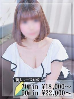 すずな | VIP SOAP MIKADO - 札幌・すすきの風俗