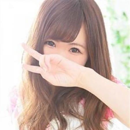 「各種割引御座います☆」01/22(月) 10:43 | VIP SOAP MIKADOのお得なニュース