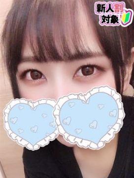 南 夢虹(ゆに)【巨乳・Gカップ|看護学院で評判の女の子