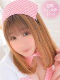 実桜(みお)|看護学院でおすすめの女の子