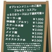 「コスチュームオプション」05/25(土) 16:06 | 花火のお得なニュース
