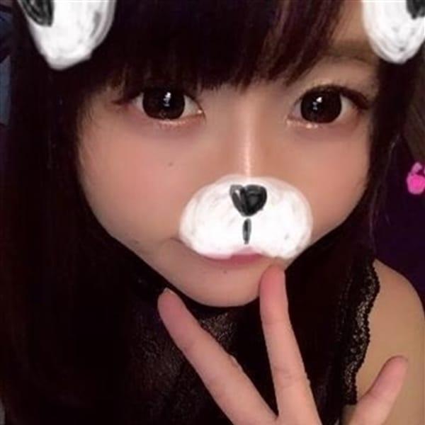 「♡小梅CLUBの驚愕クーポンセール♡」11/05(月) 16:52 | 小梅CLUBのお得なニュース