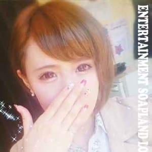 えれな | ENTERTAINMENT SOAP LOVE VEGAS - 札幌・すすきの風俗