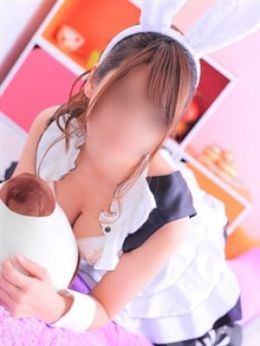 まい | ENTERTAINMENT SOAP LOVE VEGAS - 札幌・すすきの風俗