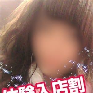 「体入決定!!私も大興奮!!( ´艸`)りり【新人】〔19歳〕」03/18(日) 20:24 | ENTERTAINMENT SOAP LOVE VEGASのお得なニュース