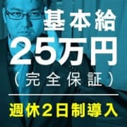 「【従業員大募集】働き方改革、始めました!!風俗=3Kはもう古い!?」05/17(月) 23:53 | ラブファクトリーのお得なニュース