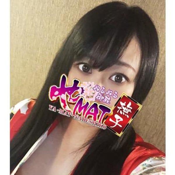 りの【妖艶なFカップ美女♪】 | やMAT撫子(千葉市内・栄町)