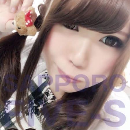 えむ【超美形巨乳娘♡】【超美形巨乳娘♡】 | 5S(札幌・すすきの)
