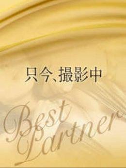 心愛 | ベストパートナー - 難波風俗