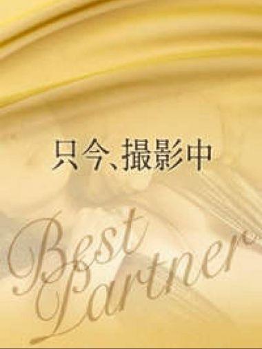 心愛|ベストパートナー - 難波風俗