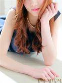 泉 ホテヘル パッションプレミアム 大阪店でおすすめの女の子
