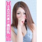 キョウカ|ヤッバイおっぱい大阪本店 - 梅田風俗