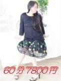 チアキ|7800円でおすすめの女の子