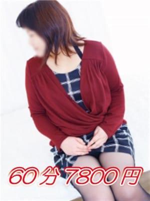 ケイコ|7800円 - 鹿児島市近郊風俗