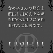 緊急体験★りえ★|PRODUCE~プロデュース~ - 那覇風俗