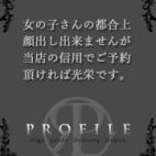 緊急体験★りえ★ PRODUCE~プロデュース~ - 那覇風俗