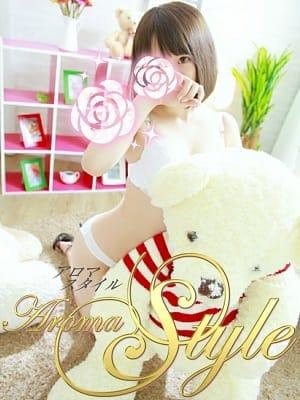 早乙女 さくら【超アイドル系美少女】
