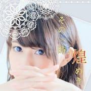 「★今なら2000円割引★」10/23(火) 10:03   Aroma Styleのお得なニュース