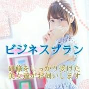 「【鹿児島一位】ビジネスプラン」02/21(金) 01:03 | Aroma Styleのお得なニュース