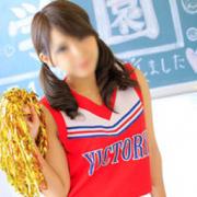 大沢ゆうこさんの写真
