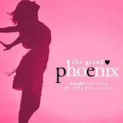 ひな※業未本日体験入店|The Grand Phoenix - 大分市近郊風俗