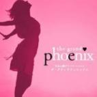 ひな※業未本日体験入店 The Grand Phoenix - 大分市近郊風俗