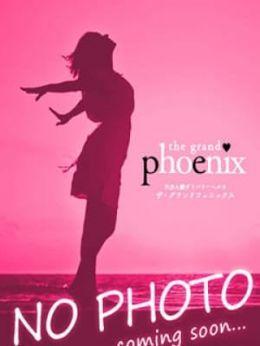 えな愛嬌抜群癒しの美人 | The Grand Phoenix - 大分市近郊風俗