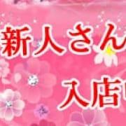 まお◆新人! | 月花美人(大分市近郊)