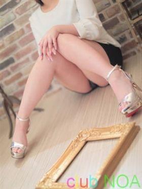 ◆みすず◆|大分県風俗で今すぐ遊べる女の子