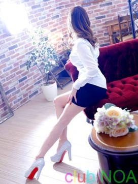 ◆りょう◆|club NOAで評判の女の子