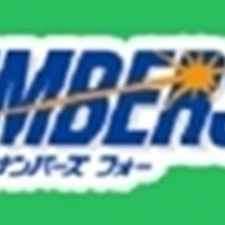 「ナンバーズ復活!しかも最大10,000円OFF!?」12/13(水) 00:53 | JPRグループ 潤のお得なニュース