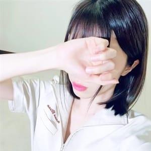 3,000円OFF『ビジホ割』☆|Aroma Bloom(アロマブルーム)