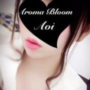 葵-Aoi-|Aroma Bloom(アロマブルーム) - 熊本市近郊風俗