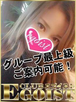 ☆まい☆姉妹店にて出勤中♥ | ギルガメッシュ - 熊本市近郊風俗