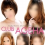 club ageha - 熊本市近郊風俗