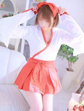 ★さな★ 熊本無修正 コスプレ専門 デリバリーヘルス 千両箱で評判の女の子
