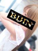 森崎 なな|BIJIN(びじん)でおすすめの女の子