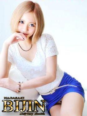 美神 じゅな|長崎県風俗で今すぐ遊べる女の子