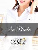 れいこ|Bless(ブレス)でおすすめの女の子