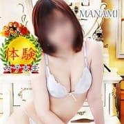 「新人続々入店中♪」12/12(木) 05:54 | セクシーのお得なニュース