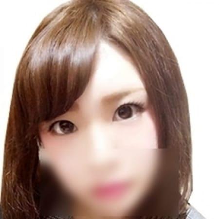 YUURI