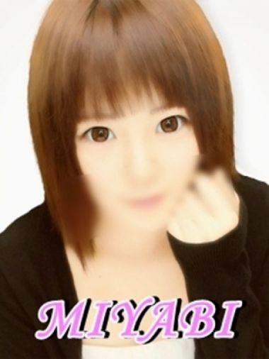 MIYABI|and can can(アンドキャンキャン) - 長崎市近郊風俗