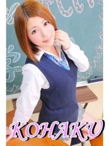 KOHAKU|and can can(アンドキャンキャン) - 長崎市近郊風俗