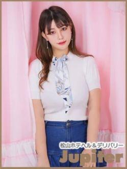 花咲 めるん☆爆乳G乳NH♪♪|松山ホテヘル&デリバリージュピターでおすすめの女の子