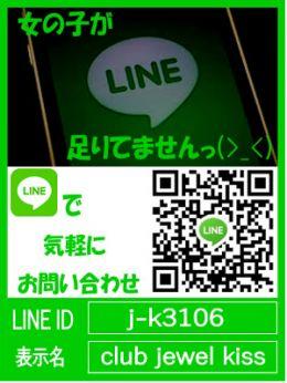 【new jewel】大募集!! | club jewel kiss - 松山風俗