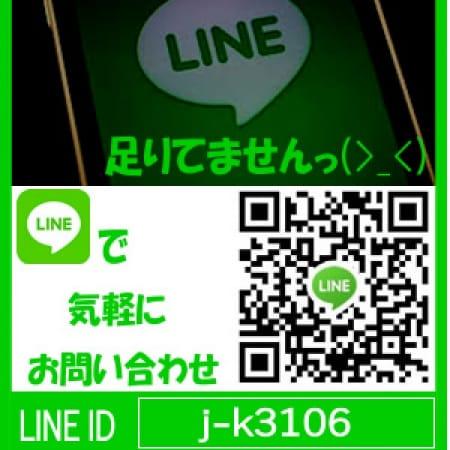 【new jewel】大募集!!