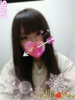 しおり | club jewel kiss - 松山風俗