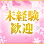 「【未経験さん大歓迎】充実の好待遇でお待ちしております♪」03/04(木) 12:33 | club jewel kissのお得なニュース