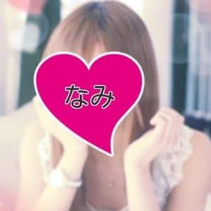 新人なみ(小悪魔系スレンダー美女) | 紫苑 - 松山風俗