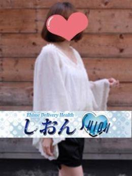 みお☆Bカップ☆キュートな癒し系奥様 | 紫苑 - 松山風俗